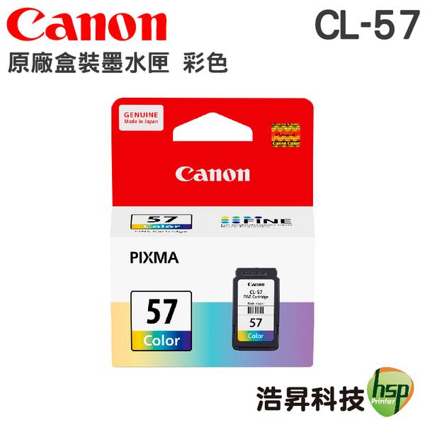 CANON  CL-57 彩色 原廠墨水匣 盒裝 適用E400