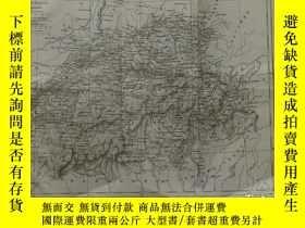二手書博民逛書店1838年瑞士地圖一張,巴黎子午線longitude罕見du meridien de paris《瑞士suisse