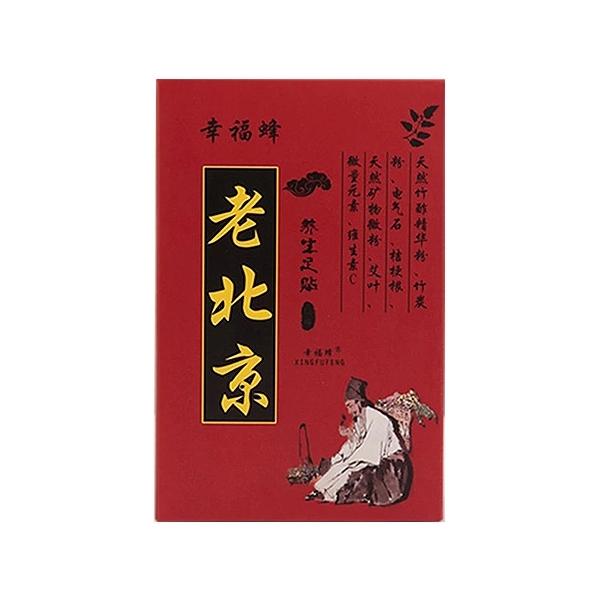 老北京 養生足貼(10gx50入)【小三美日】