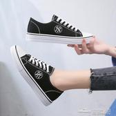 (快出)小白帆布女鞋ulzzang潮鞋春季新款百搭韓版學生板鞋球鞋布鞋