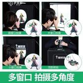 拍攝燈小型攝影棚補光燈套裝迷你淘寶產品拍攝拍照燈箱柔光箱簡易攝影道具伊芙莎YYS