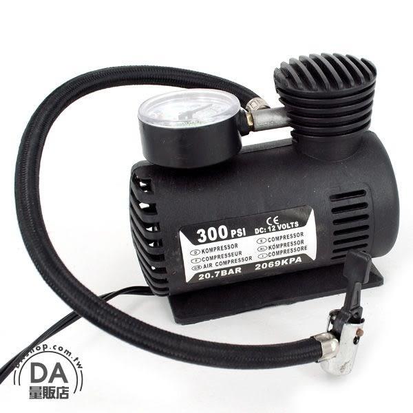 《DA量販店》汽車 車用 250PSI 電動 打氣機 PD-1007 火車頭(W08-052)