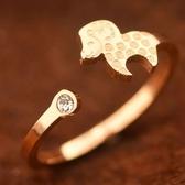 玫瑰金鑲鑽純銀戒指-銅錢小羊可愛生日情人節禮物女飾品71am50【巴黎精品】