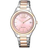 CITIZEN 星辰(FE6126-80X) 光動能防水 時尚 女錶