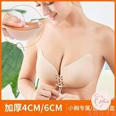 胸貼小胸平胸專用加厚乳貼聚攏上托防滑隱形婚紗用女6CM【大碼百分百】