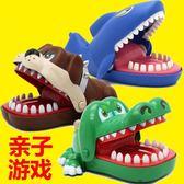 玩具古怪送大生日狗狗沙魚瘋狂大王海底男孩笑聲嘴巴稀奇古怪鱷魚 雙12搶先購 交換禮物