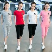 運動套裝運動兩件套裝女夏季2020新款韓版時尚女裝潮七分褲短袖跑步休閒服 JUST M