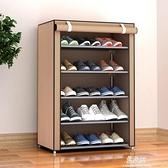 鞋櫃多層組合鞋架防塵收納鞋櫃學校鞋架宿舍簡易收納架 易家樂