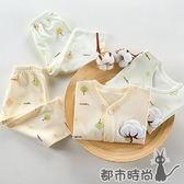 新生兒禮盒 嬰兒衣服女寶寶套裝0-3個月6初生剛出生用品 - 都市時尚