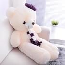 大號抱抱熊抱抱熊絨毛絨玩具熊貓公仔可愛布偶娃娃小熊女孩小號白QM 依凡卡時尚