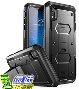 手機保護殼 iPhone XR Case, [Armorbox] i-Blason [Built in Screen Protector][Full Body] B07HFW9CFV