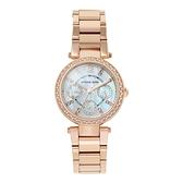 【Michael Kors】美式經典極致璀燦時尚鋼帶腕錶-晶鑽玫/MK5616/台灣總代理公司貨享兩年保固