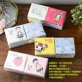 【12包】紙手帕家庭裝印花小包抽紙嬰兒可愛抽取式家用【步行者戶外生活館】