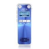 ^聖家^LAXON數位智能錄音筆~8GB DVR-A800【全館刷卡分期+免運費】