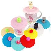 優雅玫瑰花/可愛貓咪 防漏杯蓋 軟膠杯蓋 密封杯蓋 可挑款/不挑色◆86小舖◆