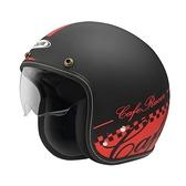 ZEUS 瑞獅安全帽,ZS-388,zs388,AT13/消光黑紅