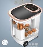 泡腳桶高深桶全自動足浴洗腳盆電動按摩加熱過小腿足療機恒溫家用CY『小淇嚴選』