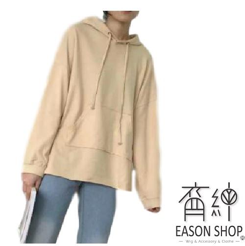 EASON SHOP(GT6214)韓國前短後長大口袋連帽T恤側邊開叉寬鬆純色素色單色大口袋連帽長袖長款長版上衣