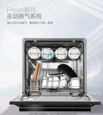 Vatti/華帝XWMJ-40GB03V天鏡洗碗機家用全自動洗碗機嵌入式刷碗機   汪喵百貨