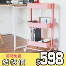 餐推車 收納架 三層活動架 三層推車【P...