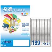 【25】裕德 US4344 白色電腦標籤189格(25.4x10mm) 20入/包