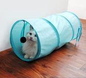 純色可折疊滌綸貓玩具貓通道貓用品逗貓玩具