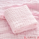 浴巾嬰兒紗布浴巾初生純棉超柔軟吸水新生兒童寶寶洗澡大毛巾蓋毯 芊墨左岸