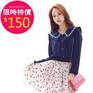 襯衫【523】FEELNET中大尺碼女裝...