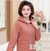 大碼媽媽時尚新款氣質風衣外套40歲50中老年女裝春秋夾克上衣服薄 OO17『東京潮流』