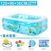 充氣泳池 家用兒童充氣游泳池兒童加厚寶寶成人超大號保溫家庭海洋球池