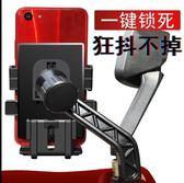 機車手機支架電動摩托車用手機導航支架送外賣專用自行車手機麥吉良品