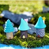 CARMO超可愛童話小房子微景觀(3入) 盆栽裝飾【A003014】