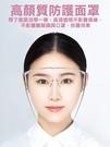 防護面罩 護目鏡 防飛沫面罩 透明面罩 ...