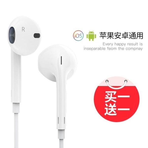 耳機Type-c耳機入耳式通用女生8se原裝正品適用小米6紅米noTe3/6x/max2/mix2華為8v9v10榮耀p20p10p9樂視手機