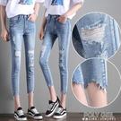 8分牛仔褲女個性ins潮高腰小個子2021夏季新款小腳緊身破洞九分褲 夏季新品