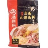 海底撈-清湯火鍋湯料鮮香味110G【愛買】
