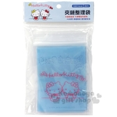 〔小禮堂〕Hello Kitty 方形透明夾鏈袋組《S.20入.藍》密封袋.分類袋.透明袋 4712977-46555