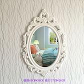創意田園壁掛浴室鏡子歐式梳妝臺鏡貼墻美容院床頭鏡掛墻壁穿衣鏡-大小姐韓風館