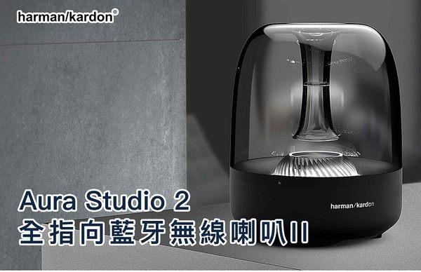 平行輸入 harman/kardon AURA STUDIO 2 全指向藍牙無線喇叭II 水母喇叭 搭載環繞氣氛燈
