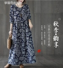 加肥加大碼女裝長袖棉麻連身裙秋寬鬆復古印花亞麻長袍民族風裙 夢露