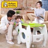 寶寶餐椅嬰兒餐桌椅嬰幼兒童多功能吃飯椅學習書桌椅座椅子bb凳子【帝一3C旗艦】YTL