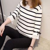 春裝新款針織衫女套頭毛衣短款條紋打底衫薄款寬鬆冰絲喇叭袖上衣【七七特惠全館七八折】