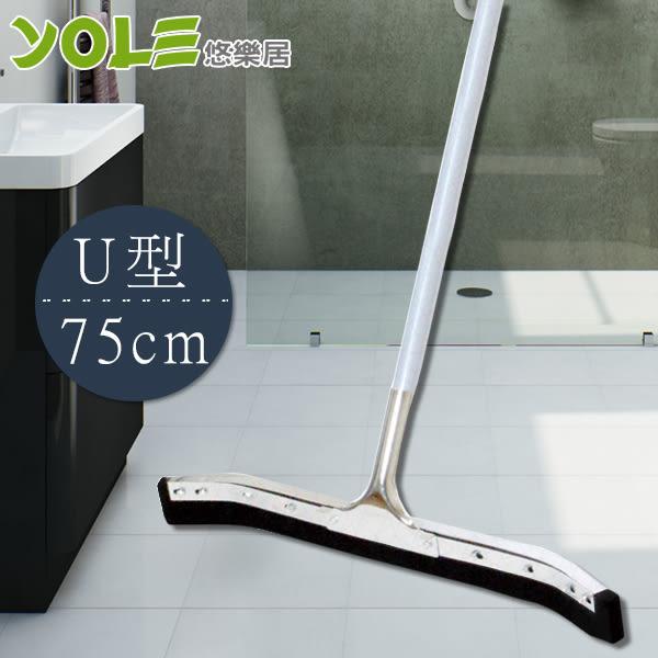 【VICTORY】U型集水地板刮水器75cm#1029012 大面積刮水 業務用