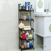 洗手間廁所浴室置物架落地衛生間收納架子儲物多層用品用具免打孔MBS「時尚彩虹屋」