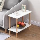 沙發邊櫃小邊几雙層實木簡約家用小茶几北歐小方桌邊桌床頭小桌子  ATF  poly girl