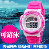 兒童手錶男孩女孩游泳防水夜光男生女生小學生運動電子錶男童女童 全館免運
