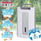 現貨  【SANLUX台灣三洋】11公升微電腦液晶顯示除濕機   SDH-1143LA