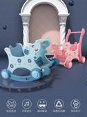 寶寶搖椅 木馬兒童搖馬寶寶一周歲生日禮物嬰兒玩具搖搖車【免運直出】