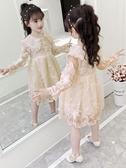 女童公主裙春裝小女孩洋氣春秋超2019新款韓版兒童網紗蕾絲連身裙