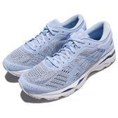 【六折特賣】Asics 慢跑鞋 Gel-Kayano 24 藍 白 透氣穩定 舒適緩震 運動鞋 男鞋【PUMP306】 T749N3901
